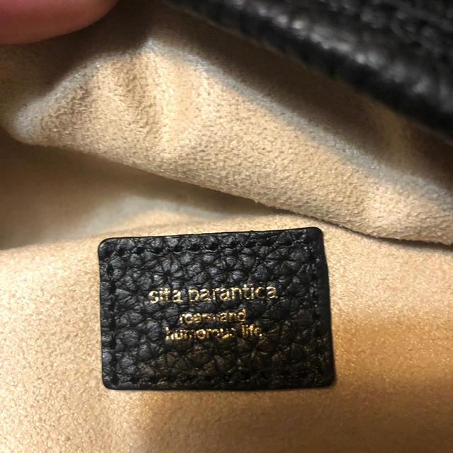 DEUXIEME CLASSE(ドゥーズィエムクラス)のドゥージーエムクラス☆シータパランティカ☆ボディバッグ☆ブラック レディースのバッグ(ボディバッグ/ウエストポーチ)の商品写真
