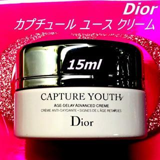15ml★ Dior カプチュール ユース クリーム 新作