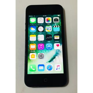 Apple - iPhone 5 64GB au