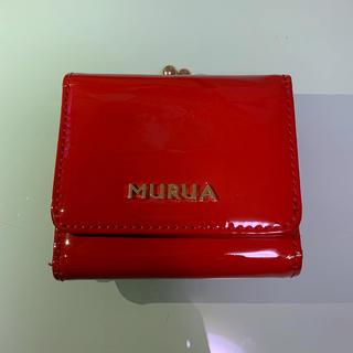 MURUA - MURUA ミニ財布