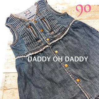 ダディオーダディー(daddy oh daddy)のデニムワンピース ジャンパースカート 切り替えししゅう(ワンピース)