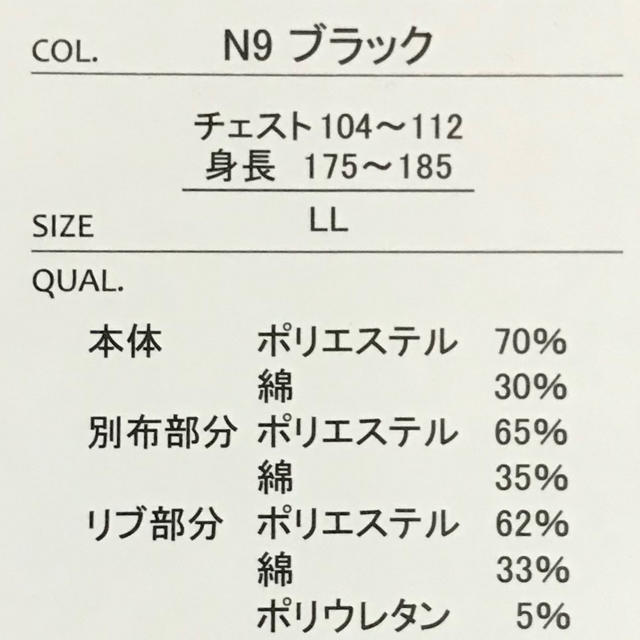 しまむら(シマムラ)のジョジョの奇妙な冒険 黄金の風 グイード・ミスタ 裏起毛 パーカー LL メンズのトップス(パーカー)の商品写真