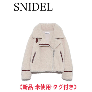 snidel - SNIDELボンバージャケット