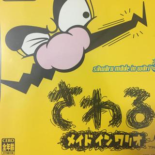 ニンテンドウ(任天堂)のさわる メイドインワリオ(携帯用ゲームソフト)