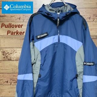 Columbia - コロンビア プルオーバー ハーフジップ ナイロンジャケット マウンテンパーカー