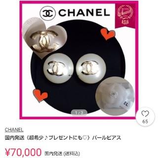 CHANEL - 🌹CHANELパールピアス🌹