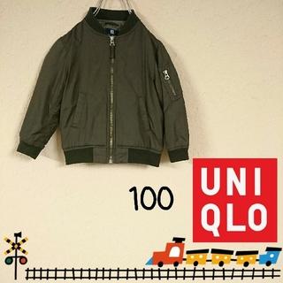 UNIQLO - ユニクロ MA-1
