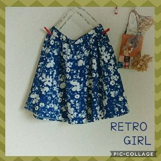 レトロガール(RETRO GIRL)のRETRO GIRL*花柄スカート(ミニスカート)