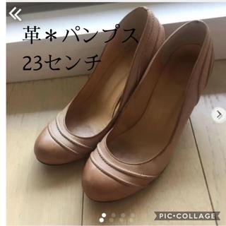 23センチ 革パンプス (ハイヒール/パンプス)