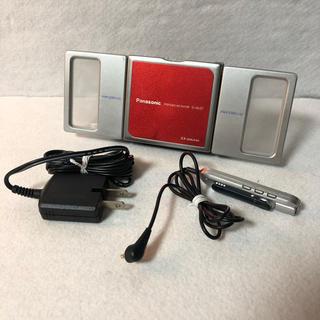 Panasonic - ジャンク品 パナソニック ポータブルMDプレーヤー レッド SJ-MJ57-R