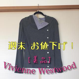 ヴィヴィアンウエストウッド(Vivienne Westwood)の【美品】 Vivienne Westwood アウター パーカー カーディガン(カーディガン)