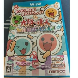 Wii U - 太鼓の達人 Wii Uば〜じょん!ソフト単品版
