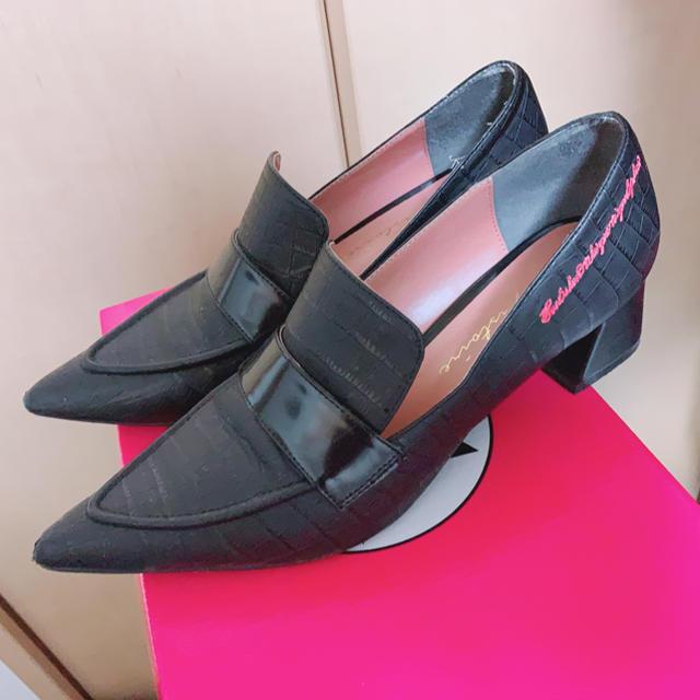 eimy istoire(エイミーイストワール)のeimy ローファー Lサイズ レディースの靴/シューズ(ローファー/革靴)の商品写真
