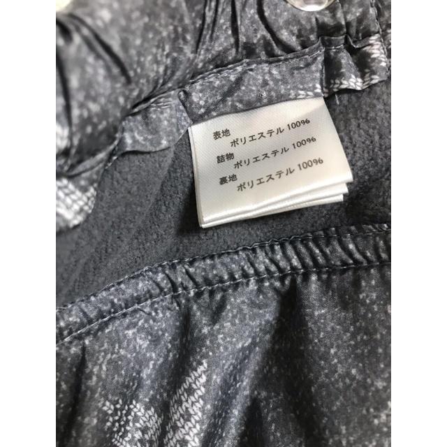 新品未使用 抱っこ紐 ダウンカバー ダウンケープ ハンドメイドのキッズ/ベビー(外出用品)の商品写真