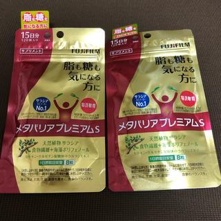 富士フイルム - 富士フィルム メタバリアプレミアムS 2袋