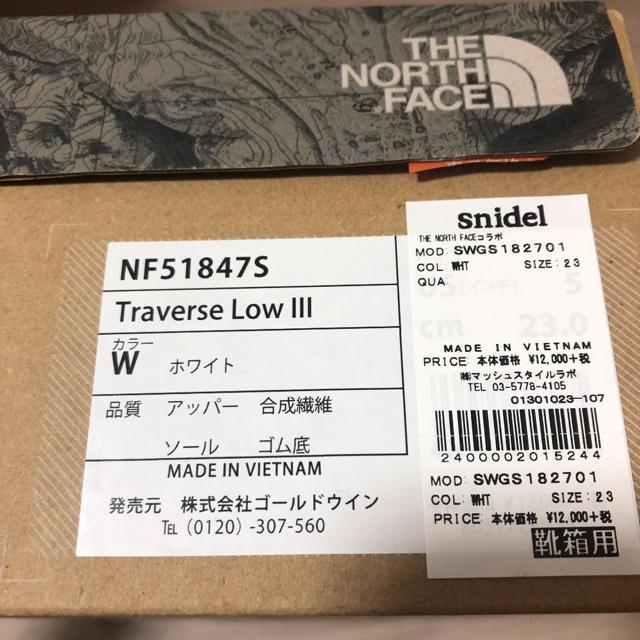 snidel(スナイデル)の新品 snidel×THE NORTH FACE Traverse Low Ⅲ レディースの靴/シューズ(スニーカー)の商品写真