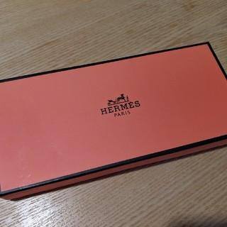 エルメス(Hermes)のHERMES アメニティセット 3箱(その他)
