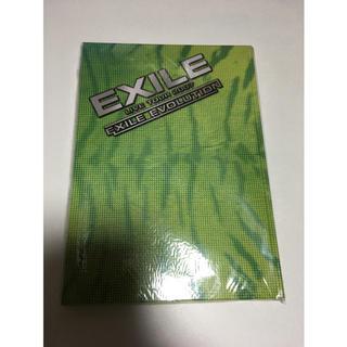 EXILE - EXILE TOUR2007 パンフレット