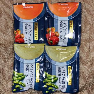 カゴメ(KAGOME)の【値下げ★季節限定】カゴメ夏の冷製ポタージュ4個セット(インスタント食品)