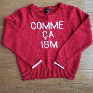 コムサイズム(COMME CA ISM)のコムサ セーター 120㎝(ニット)