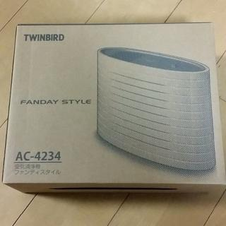 TWINBIRD - 空気清浄機(ツインバード)