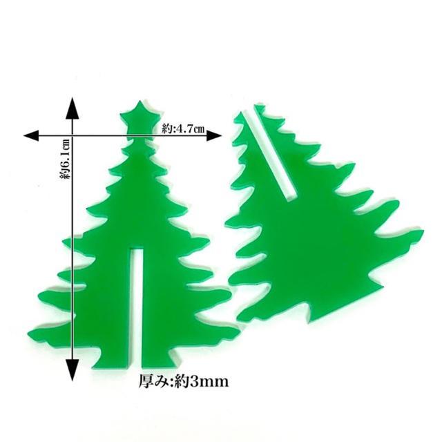 【送料無料】クリスマスツリーオブジェ アクリル材使用 置物 《組み立て式》 インテリア/住まい/日用品のインテリア小物(置物)の商品写真
