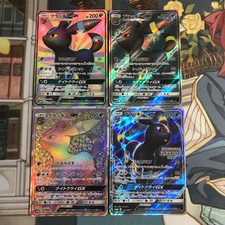 ポケモン - ブラッキーGX 4枚セット