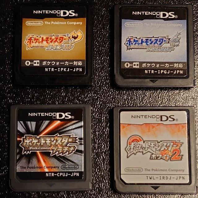 ニンテンドーDS(ニンテンドーDS)のポケットモンスター ハートゴールド、ソウルシルバー、プラチナ、ホワイト2 エンタメ/ホビーのゲームソフト/ゲーム機本体(携帯用ゲームソフト)の商品写真