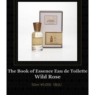 サボン(SABON)のSABON THE BOOK OF ESSENCE オードトワレワイルドローズ(香水(女性用))