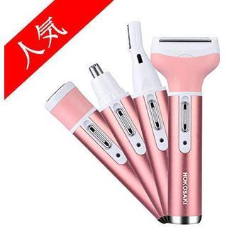 充電式 女性用シェーバー HOKOSAKI レディース 電気シェーバー ピンク1