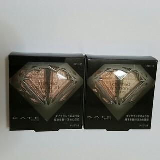KATE - ケイトクラッシュダイヤモンドアイズ