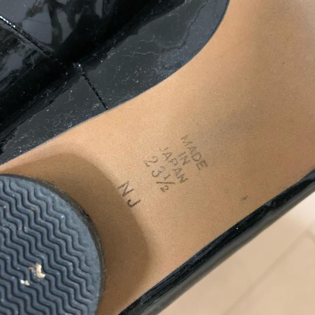 DIANA(ダイアナ)のダイアナ バレエシューズ レディースの靴/シューズ(バレエシューズ)の商品写真