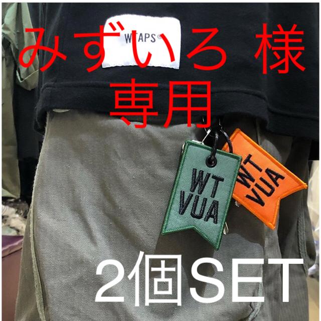 W)taps(ダブルタップス)のPOS KEY HOLDER WTAPS 19AW オレンジ オリーブドラブ メンズのファッション小物(キーホルダー)の商品写真