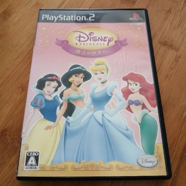 Disney(ディズニー)のps2 ディズニープリンセス 魔法の世界へ エンタメ/ホビーのゲームソフト/ゲーム機本体(家庭用ゲームソフト)の商品写真