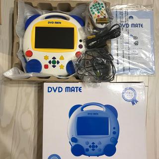 Disney - 【美品】DVDメイト DWE ディズニー英語システム DVDプレイヤー