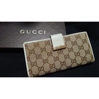 Gucci - ❣️①サービス値下げ中❣️激安❣️GUCCI グッチ 長財布❣️