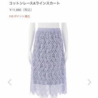ココディール(COCO DEAL)のレーススカート(ひざ丈スカート)
