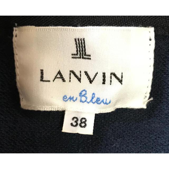 LANVIN en Bleu(ランバンオンブルー)のランバン オン ブルー LANVIN en Bleu  パーカー レディースのトップス(パーカー)の商品写真