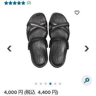crocs - crocs未使用サンダル―2