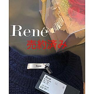 ルネ(René)のRene☆高級アンゴラ ニット☆ルネ☆トップス☆36☆ネイビー(ニット/セーター)