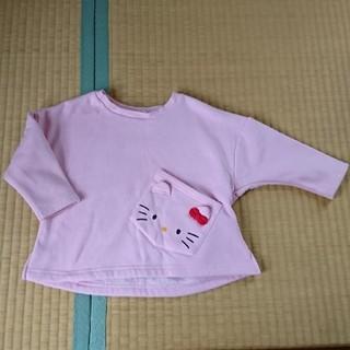 ハローキティ(ハローキティ)の【90】キティちゃん 裏起毛付きトップス(Tシャツ/カットソー)