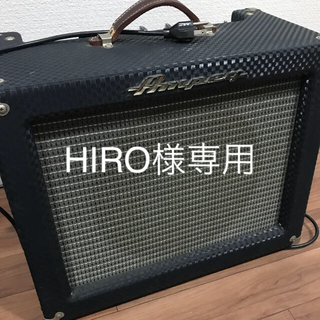 アンペグチューブアンプJー12T(ギターアンプ)