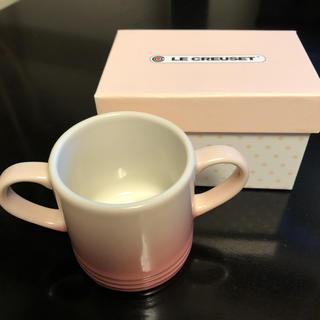 ルクルーゼ(LE CREUSET)のル・クルーゼ baby mug  milky pink(マグカップ)