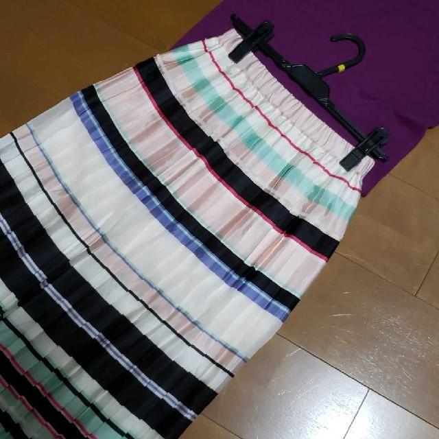 GRACE CONTINENTAL(グレースコンチネンタル)の定価38880円 グレースコンチネンタル プリーツスカート 36 ピンク 美品 レディースのスカート(ロングスカート)の商品写真