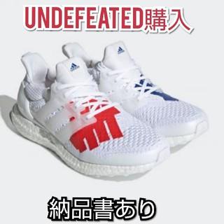 adidas - 希少★アディダス×アンディフィーデットウルトラブースト限定ナイキエアマックス