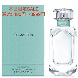 ティファニー(Tiffany & Co.)のティファニー オードパルファム 75ml 新品未開封 本日限定SALE(香水(女性用))