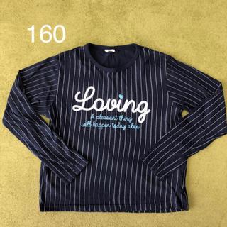 しまむら - 長袖Tシャツ 女の子 160