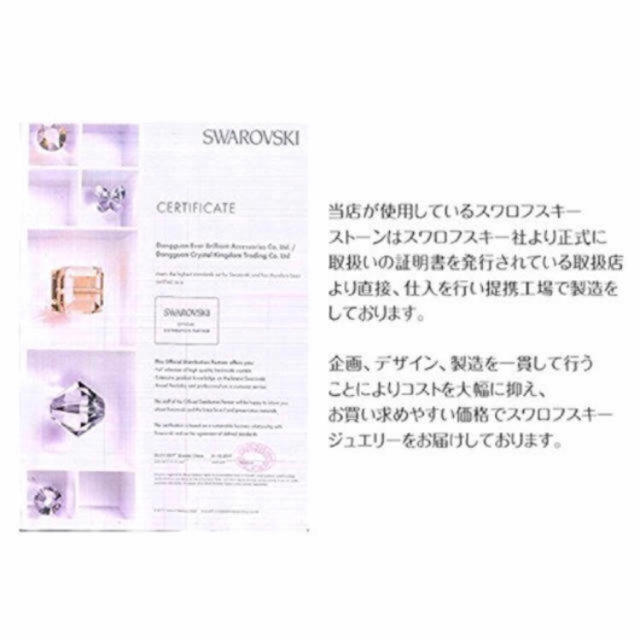 SWAROVSKI(スワロフスキー)のレディース 指輪 リング スワロフスキーキュービックジルコニア シルバー925  レディースのアクセサリー(リング(指輪))の商品写真