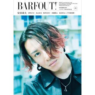 BARFOUT! バァフアウト! 2019年11月号 Volume 290