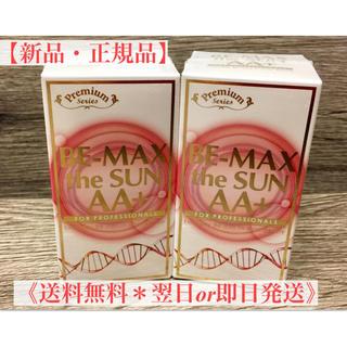飲む日焼け止め♪【BE-max 】the  sun AA+ 2箱SET
